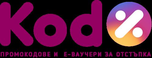 Kodo.bg - Всички Оферти с Промо Код за Отстъпка