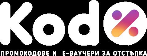 Kodo.bg – Всички Оферти с Промо Код за Отстъпка